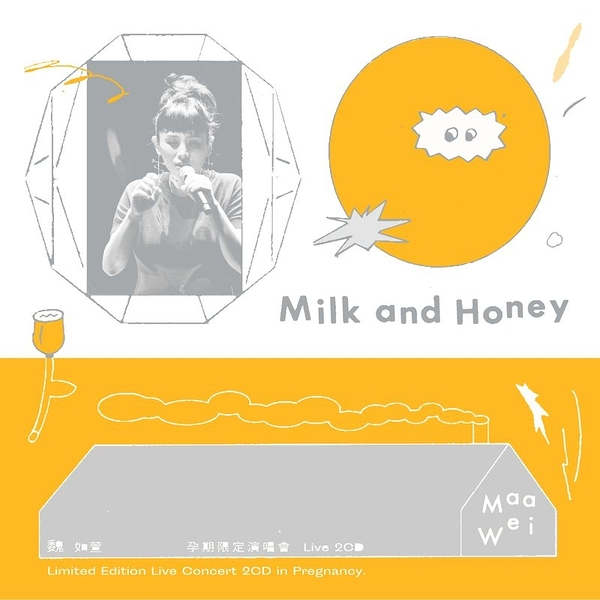 魏如萱 maa wei《milk and honey》孕期限定演唱會live 正式版 雙CD 免運 (購潮8)