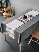 全館83折餐桌桌旗北歐現代簡約茶幾蓋布鞋柜五斗柜電視柜桌布長條流蘇美式