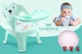兒童餐椅寶寶餐桌吃飯嬰兒座椅帶餐盤【聚寶屋】