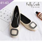 大尺碼女鞋-凱莉密碼-春夏新款水鑽方扣好穿寬楦方頭平底鞋1cm(41-43)【BP3-1】杏色