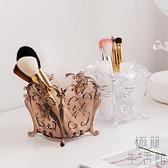 多格雕花化妝刷收納盒化妝盒 塑料梳妝臺桌面化妝品收納【極簡生活】