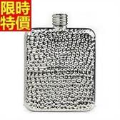 隨身酒壺-火山紋精緻不銹鋼可攜式6盎司酒瓶66k42【時尚巴黎】