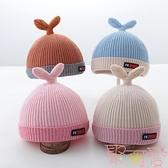 寶寶帽子嬰兒毛線帽秋冬季男女童百搭可愛【聚可愛】