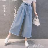 夏季薄款淺色牛仔闊腿褲女寬鬆顯瘦百搭九分高腰直筒喇叭2020新款 依凡卡時尚