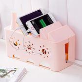 大號帶散熱孔電源線插座收納盒創意鏤空電線收納盒拖線板整理收納