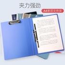 文件夾 辦公用品文件夾多層學生用a4單雙文件夾資料夾試卷夾子文件袋試卷收納袋文件夾收納盒