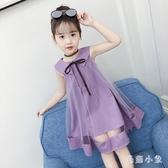 女童連身裙2020新款韓版夏裝洋氣網紗洋裝裙兒童裝背心裙公主蓬蓬裙子 LR23888『毛菇小象』
