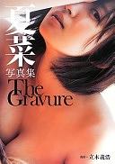 二手書博民逛書店 《The Gravure: 夏菜写真集》 R2Y ISBN:9784087807110