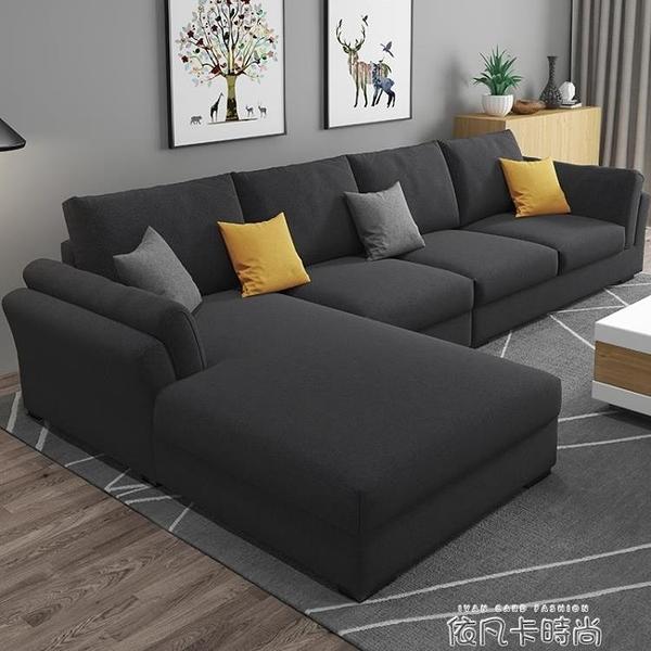 北歐布藝沙發組合現代簡約布可拆洗大小戶型乳膠客廳整裝沙發家具QM 依凡卡時尚
