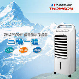 SA-F03  THOMSON湯姆笙微電腦清淨保濕涼風3in1水冷扇