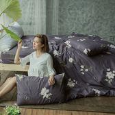 [SN]#U089#細磨毛天絲絨6x6.2尺雙人加大床包+枕套三件組-台灣製(不含被套)