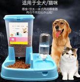 狗碗自動飲水器狗狗自動餵食器雙碗泰迪喂水器    汪喵百貨