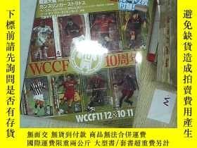 二手書博民逛書店電擊罕見ARCADE 10 11號增刊Y203004
