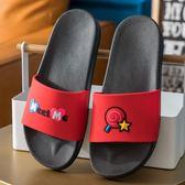 2雙拖鞋家用室內情侶外穿厚底托鞋防滑【聚寶屋】