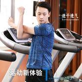 (超夯免運)速幹衣男短袖圓領寬鬆 情侶健身半袖上衣體恤 女學生跑步運動T恤開
