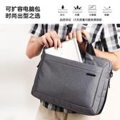 蘋果適用/筆記本電腦包男手提單肩小米女文件袋公文包 9號潮人館