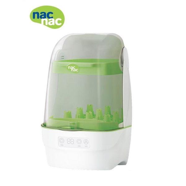nac nac - T1 觸控式消毒烘乾鍋/消毒鍋 2990元