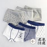 3條裝 兒童內褲男寶寶純棉彈力平角四角褲【君來佳選】