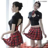 情趣內衣清純用品制服套裝sm情激情水手性感絲襪女警短裙角色扮演 鹿角巷