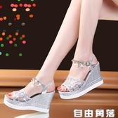魚嘴涼鞋 坡跟涼鞋女2020夏天新款內增高女鞋仙女風厚底水鉆羅馬鞋魚嘴涼鞋 自由角落