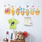 壁貼 動物小火車 掛勾 無痕掛勾 居家裝飾牆壁貼紙《YV6352》HappyLife