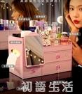 抽屜式化妝品收納盒家用大容量網紅整理護膚桌面梳妝台塑料置物架 初語生活