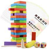 兒童疊疊樂益智力積木親子互動疊高抽抽樂層層疊成人桌面游戲玩具-享家生活館