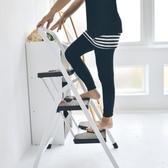 三層 折疊梯 摺疊梯 梯子 馬椅梯 A字梯 【R0050】三層折疊家用梯/樓梯椅 MIT台灣製 收納專科