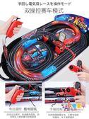 雙人閃電麥昆汽車軌道賽車兒童玩具電動遙控小火車總動員 XW