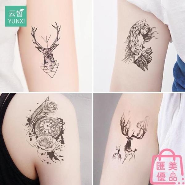 60張紋身貼男女防水小清新可愛仿真性感刺青貼紙【匯美優品】