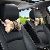 汽車頭枕靠枕車用護頸枕頭一對安全車載內飾冰絲夏季四季車內用品 英雄聯盟