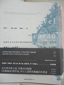 【書寶二手書T1/歷史_HGH】馬雅祕境:美國外交官史蒂芬斯的探險紀實(上、下冊不分售)_約