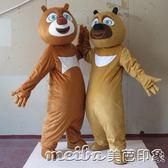 成人動物衣服熊大熊二卡通人偶服裝功夫熊貓穿玩偶服裝行走人偶服QM 美芭