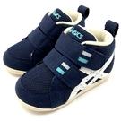 《7+1童鞋》小童 ASICS SUKU   亞瑟士 寶寶鞋  輕量高筒 機能鞋  5190 藍色