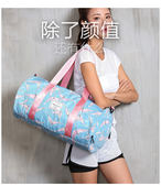 降價優惠兩天-運動健身包女包潮男瑜伽訓練包幹濕分離遊泳包手提旅行包鞋位