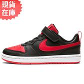 【現貨】Nike Court Borough Low 2 PSV 童鞋 中童 休閒 皮革 魔鬼氈 黑 紅【運動世界】BQ5451-007
