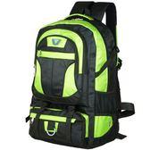 70升超大容量後背包戶外旅行背包男女登山包旅游行李包徒步特大包 【限時八五折】