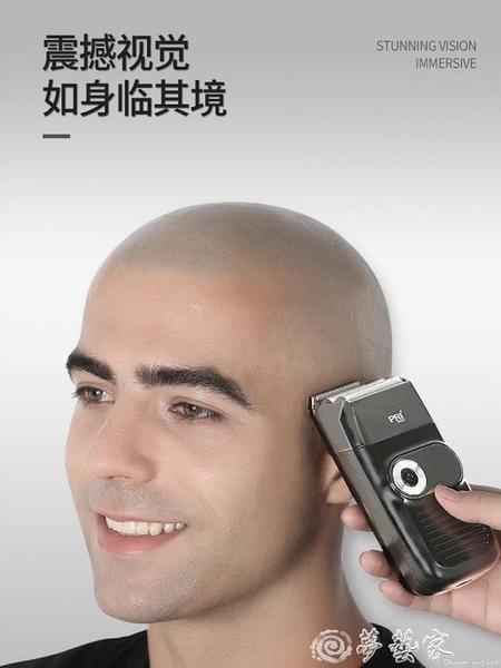 理髮器 剃光頭神器自刮專用男光頭理發器自己剪電動剃頭髮器刮頭刀光頭機 夢藝