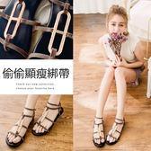 Ann'S小義大利-柔軟皮革水鑽飾層次平底夾腳涼鞋-灰