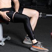 護具 籃球護膝運動護腿加長加厚秋冬護具護小腿保暖襪套透氣男長款健身 玩趣3C