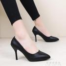 正裝高跟鞋女細跟尖頭酒店工作鞋女中跟黑色禮儀職業網紅性感單鞋 果果輕時尚