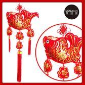 摩達客▶農曆春節新年元宵◉絨金刺繡亮片魚福三流蘇吊飾掛飾