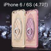 【SHENGO】伊莎系列鑲鑽指環透明軟殼 iPhone 6 / 6S (4.7吋)