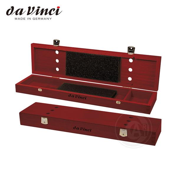 『ART小舖』da vinci德國達芬奇 4023 長柄筆刷木製收納盒 深木色 單盒