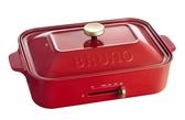 【日本BRUNO】多功能鑄鐵電烤盤 紅色