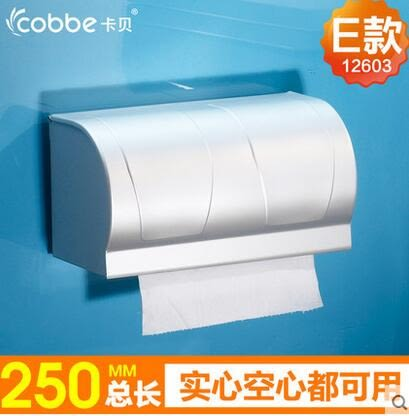 衛生間紙巾盒免打孔廁所衛生紙盒洗手間手紙盒捲紙架廁紙盒