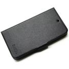 KooPin Google Nexus 5 璀璨星光系列 立架式側掀皮套