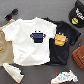 寶寶短袖T恤兒童上衣半袖夏裝純棉【奇趣小屋】
