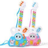 大號兒童吉他玩具可彈奏鼓樂器男孩女孩寶寶音樂玩具益智1-3-6歲WY 【新年交換禮物降價】
