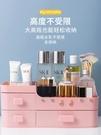 化妝品收納盒 化妝品收納盒桌面整理置物架大容量家用梳妝臺抽屜盒子放護膚架子